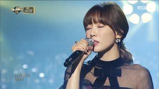 mmf2016 taeyeon 11 11 11 11 mbc music festival 20161231