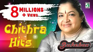 Chinna Kuyil Chithra Special Super Hit Audio Jukebox | Chitra tamil hit songs