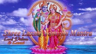 Shree Laxmi Narayan Mantra l Most Powerful Mantra For Wealth & Prosperity l Suprabhatam Mantra