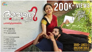 Dhavani - Malayalam Music Video | P Jayachandran | Sam Nile | Biju Pulikkakunnil | Official