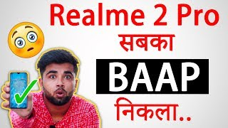 Realme 2 Pro @14000 🔥 Snapdragon 660 ...सबका Baap निकला - 2018