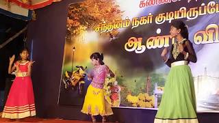 Soppana sundari - Veera sivaji - Dance performance- new year festival