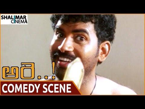 Xxx Mp4 Arey Movie Keshav Thirtha Funny Comedy With Nurse Keshav Thirtha Mounika Shalimarcinema 3gp Sex