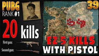 PUBG Rank 1 - Anthony 20 kill SOLO NEW PATCH - PLAYERUNKNOWN'S BATTLEGROUNDS #39