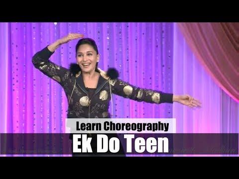 Xxx Mp4 39 Ek Do Teen 39 The Dancing Diva Madhuri Dixit Dances To Tezaab Song 3gp Sex