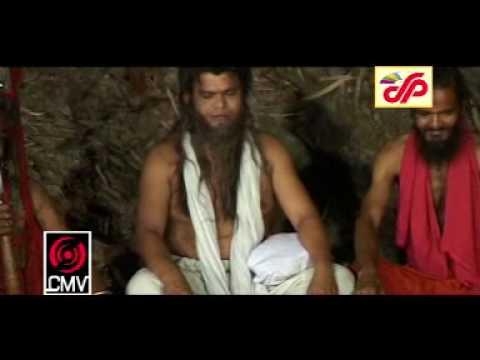 sadhu baba amay ekkhan tabij den