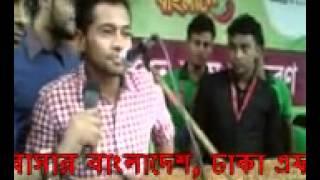 Dhaka FM 90 4