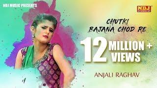 Anjali Raghav New Songs 2015 - Chutki Bajana Chhod De - Latest Haryanvi DJ songs   Full HD
