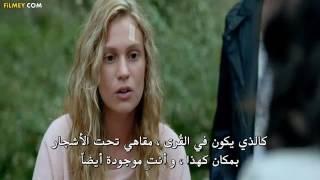 فيلم مشكلة صغيرة في أيلول مترجم للعربية كامل بجودة عالية