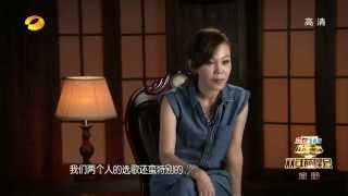 我是歌手-第二季-第14期-Part1【湖南卫视官方版1080P】20140411