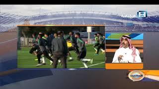 الغانم لـ #المنتصف: منتخبنا أجهز  من المنتخب الإماراتي.. والفوز في المباراة خطوة مهمة للتأهل
