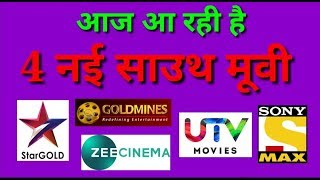 Today 4 New South Hindi Dubbed Movie Premiere | Star Gold | Zee Cinema | Sony Max | UTV Movies