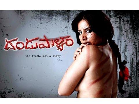 Xxx Mp4 Kannada Superhit Movie Dubbed In Telugu As Dandu Palyam Press Meet Tollywood News HD 3gp Sex