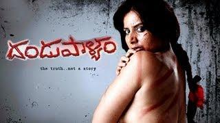 Kannada Superhit Movie Dubbed In Telugu As Dandu Palyam - Press Meet - Tollywood News [HD]
