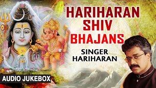 HARIHARAN SHIV BHAJANS I Best Collection of Shiv Bhajans I Audio Songs Juke Box
