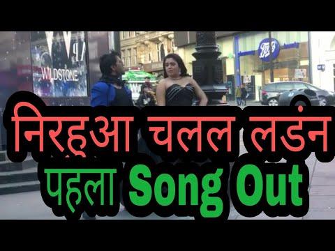 Xxx Mp4 Dinesh Lal Yadav Nirahua Amarpali Dubey Hot Song Gori Tohar Kamar Lachkaua Nirahua Chalal London 3gp Sex
