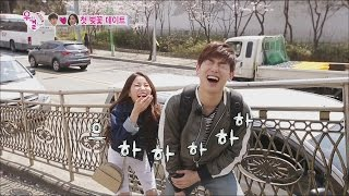 [We got Married4] 우리 결혼했어요 - Eric Nam  ♥  Solar Cherry Blossom Walkway Comic photo 20160430