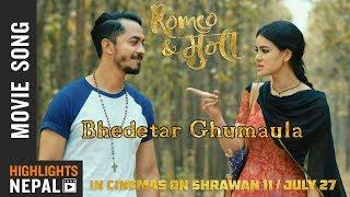 "Bhedetar Ghumaula || New Nepali Movie ""ROMEO & MUNA"" Song 2018 | Vinay Shrestha | Shristi Shrestha"