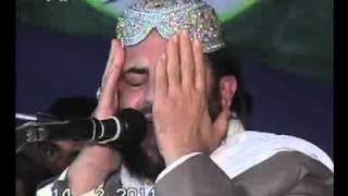 Qari Saeed ullah Saeed the Great Qari of Pakistan