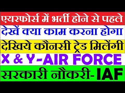 Xxx Mp4 Air Force Group X Amp Y Trades Trades In Indian Air Force Work In Air Force Duty Of Air Force Airmen 3gp Sex