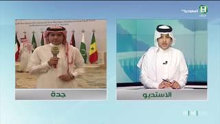 موفد قناة السعودية يطلعنا على أبرز نتائج اجتماع وزراء إعلام دول الحالف