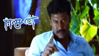 Easan Tamil Movie | Scenes | Vaibhav's Friend was dead, investigation becomes strong | Samuthirakani