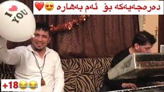 Aram Shaida Bo( Nawrozi 2017 ) +18 Zorrr Shazzzzzz  Music - Ari Be7l