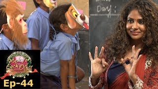 Made for Each Other I S2 EP- 44 I One day at school!  I Mazhavil Manorama