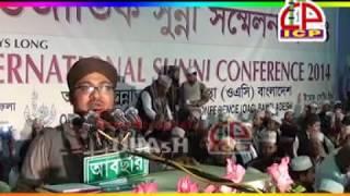 bangla waz by allama ahmad reja faruki.ullash icp-01711263461