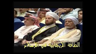 صدق أو لا تصدق هكذا تجلب الطاقة الإيجابية من القرآن
