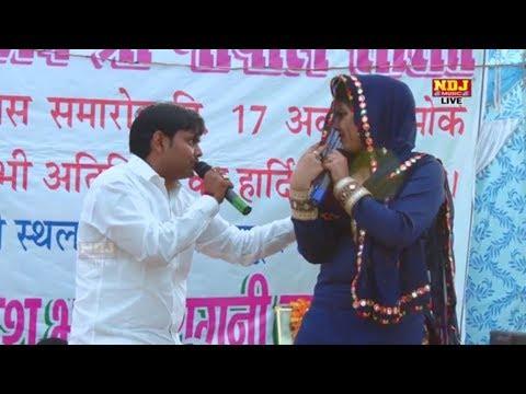 Xxx Mp4 देवर भूखा घना लुगाई का Suresh Gola Radha Choudhary Haryanvi Ragni Rasiya 2017 New NDJ Music 3gp Sex