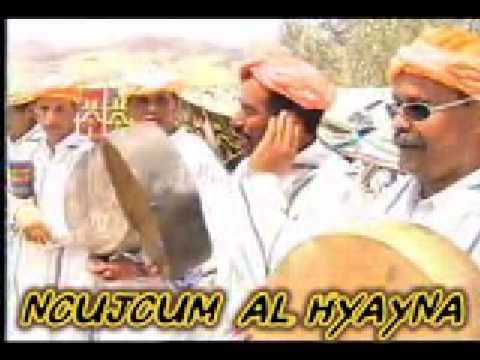 tissa hyayna