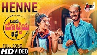 Ondu Motteya Kathe | ಹೆಣ್ಣೇ ಸೆಳೆದೆ ನೀನು | New Kannada HD Video Song 2017 | Midhun Mukundan