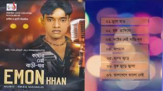 Koster nai Bari Ghor By PROTUNE ( JUKEBOX) Singer EMON KHAN