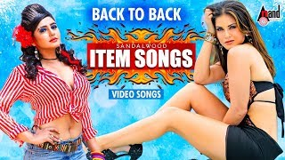 Back 2 Back Sandalwood item Songs | New Kannada Selected Video Songs Jukebox 2017 | Anand Audio