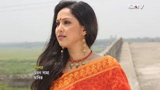 Kuriye Paowa Shukh | কুড়িয়ে পাওয়া সুখ | Bangla Telefilm | Apurba | Nadia | SATV | 2017