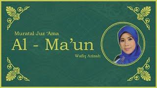 Surat Al - Ma'un vokal Hj. Wafiq Azizah - Murattal Juz Amma [NEW] [HD]