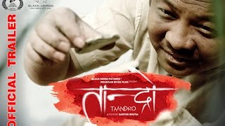 New Nepali Movie Official Trailer -