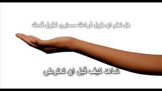 طول ذراعك مساوى لطول قدمك شاهد كيف قبل ان تعترض