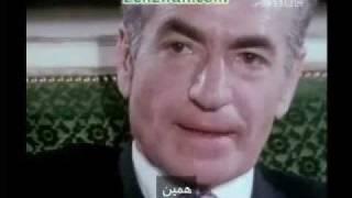 گریه محمد رضا شاه پهلوی مصاحبه با BBC
