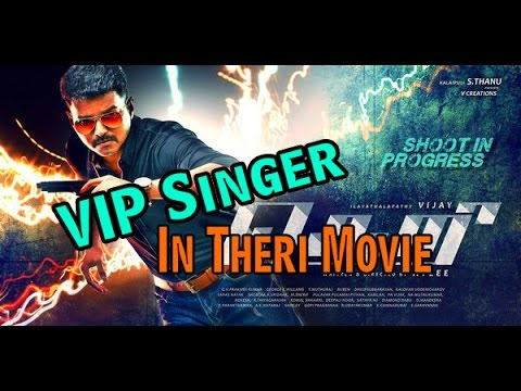 VIP Singer In Theri | Vijay's Upcoming Movie | Samantha | Amy Jackson | Updates - entertamil