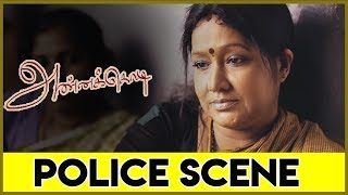Annakodi - Police Scene   Bharathiraja   Lakshman Narayan   Karthika Nair  