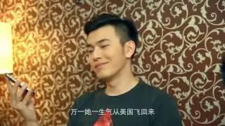 Like Love Ep. 03 (BL/YAOI) LEGENDADO PT-BR