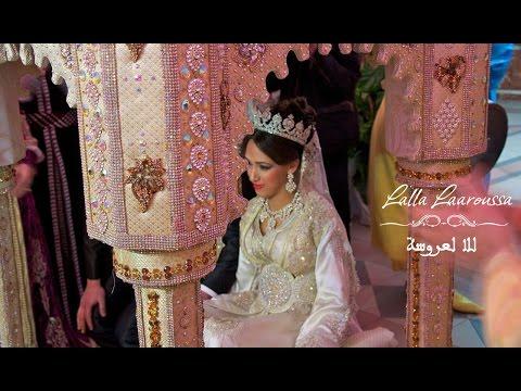 Mariage Marocain Lalla Le3roussa ᴴᴰ أعراس مغربية للا لعروسة