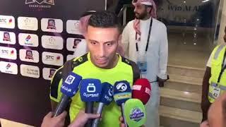 تصريح علي عدنان بعد مباراة الارجنتين والعراق