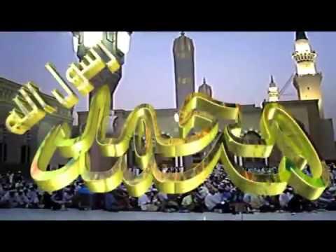 Mohammad Juma Sajid Pashto Hamd Chiragh Di De Shirk Band Ka