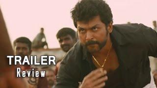 Komban Teaser Review   Karthi, Lakshmi Menon   Tamil Movie