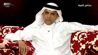 تصويت ضيوف #برنامج_الخيمة على أكثر الأندية السعودية شعبية