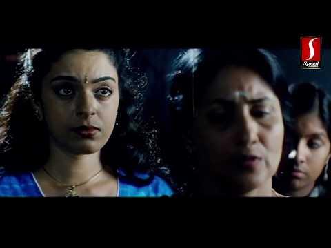 changathi poocha malayalam movie new online release 2016 | jayasurya latest malayalammovie excluseve
