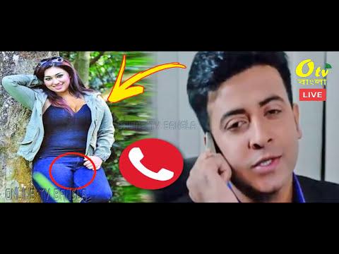 Xxx Mp4 সরাসরি ফোন কলে শাকিব খান অপু বিশ্বাসের অশ্লীল কাজ হাতেনাতে ধরা নিয়ে একি বলল Shakib Live Phone Call 3gp Sex